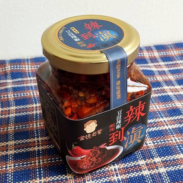 金德老爹辣到滇辣椒醬9.jpg