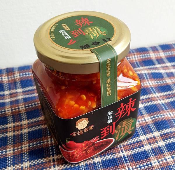 金德老爹辣到滇辣椒醬13.jpg