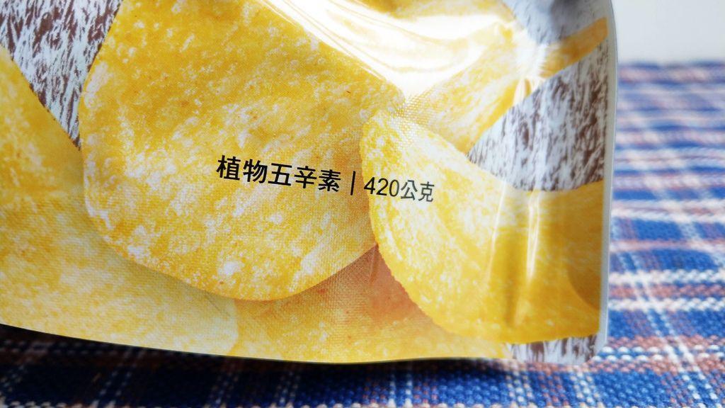 卡迪那洋芋片TABASCO風味3.jpg