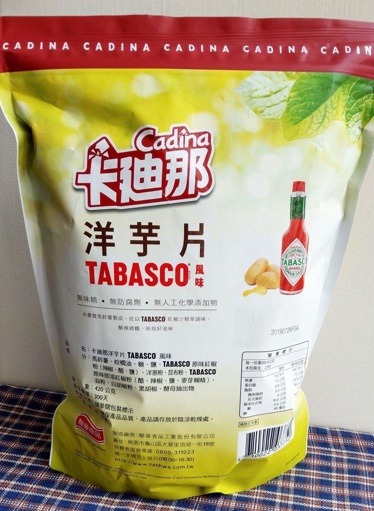 卡迪那洋芋片TABASCO風味4.jpg