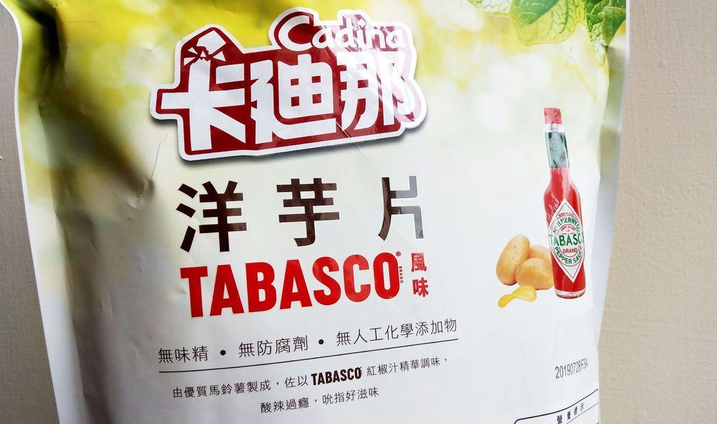 卡迪那洋芋片TABASCO風味5.jpg