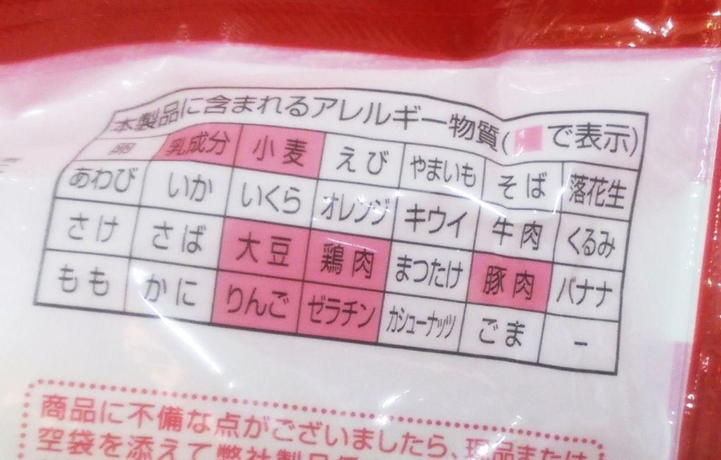 日本德島金香拉麵醬燒炒麵4.jpg