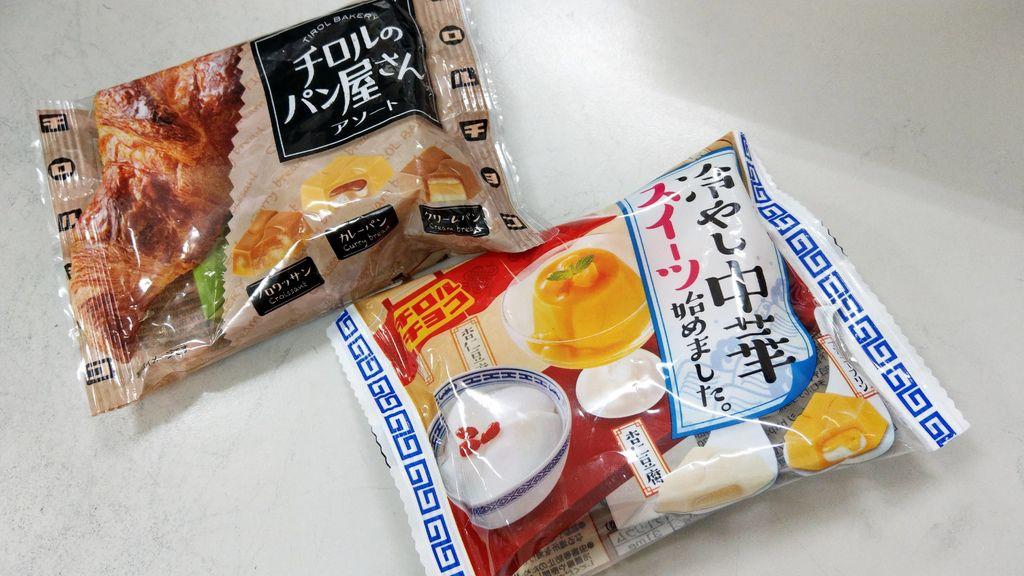 滋露中華甜點巧克力麵包屋綜合巧克力.jpg