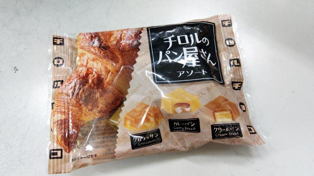 滋露中華甜點巧克力麵包屋綜合巧克力6.jpg