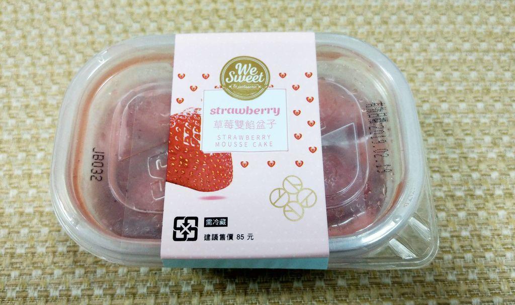 全聯草莓季4.jpg