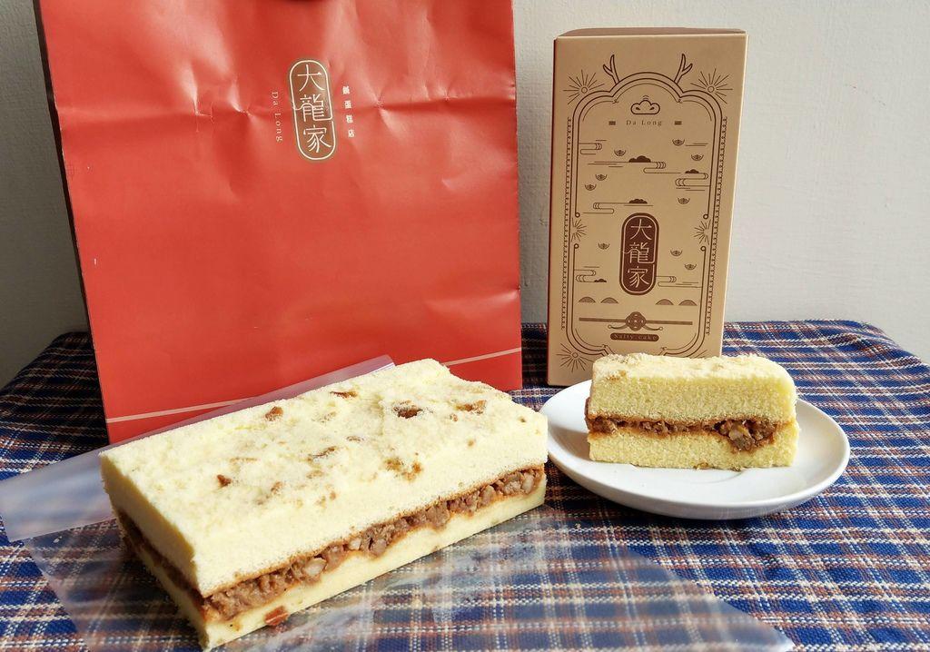 大龍家風味蛋糕店經典索特蛋糕鹹蛋糕.jpg