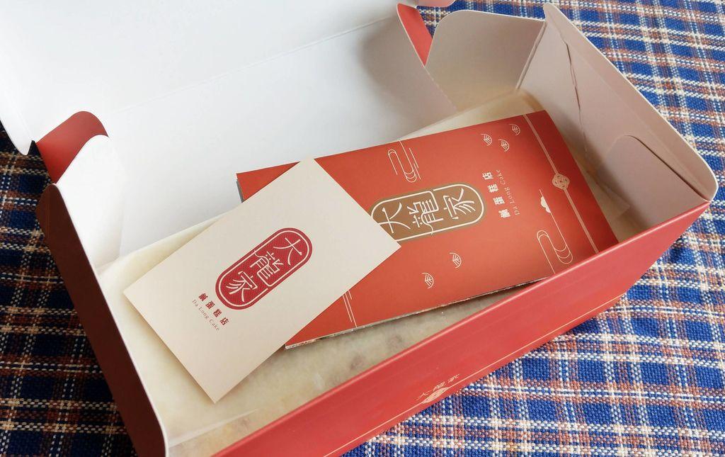 大龍家風味蛋糕店經典索特蛋糕鹹蛋糕8.jpg