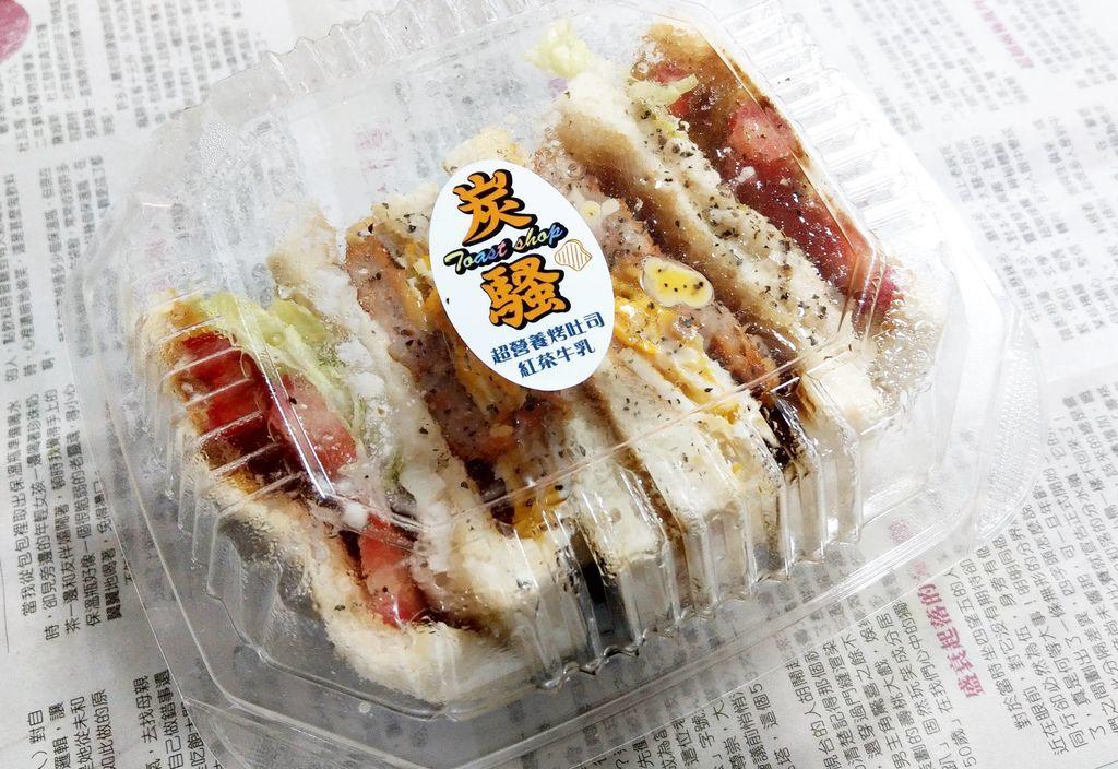 炭騷超營養烤吐司大里中興店.jpg