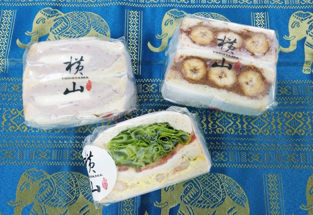 橫山銘製三明治專賣店.jpg