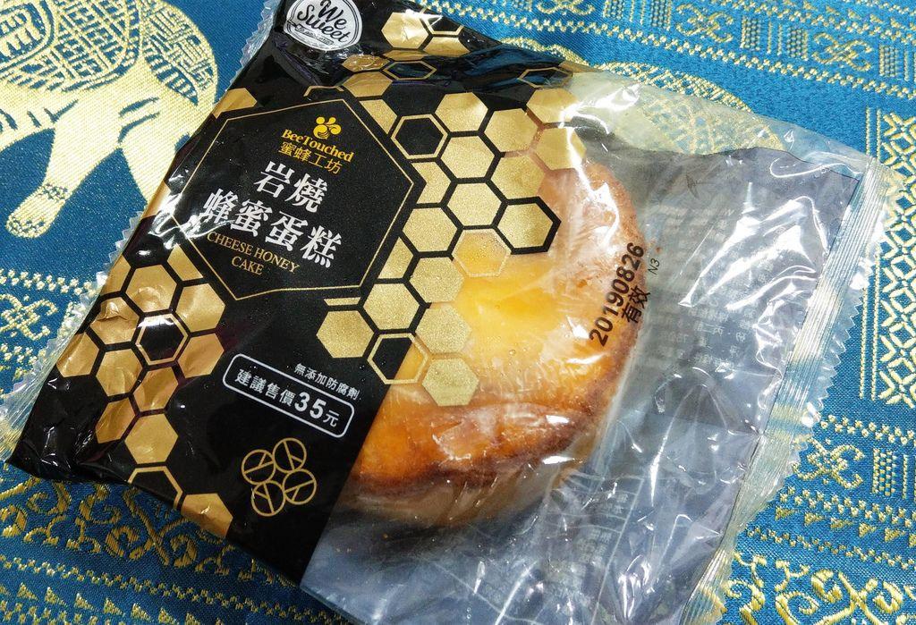 全聯蜜蜂工坊蜂蜜檸檬季.jpg