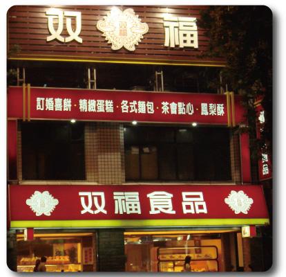 store-1_02.jpg