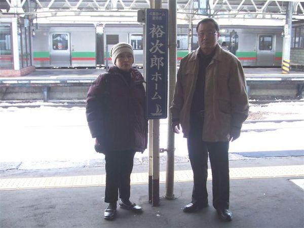 20070219北海道 158.jpg
