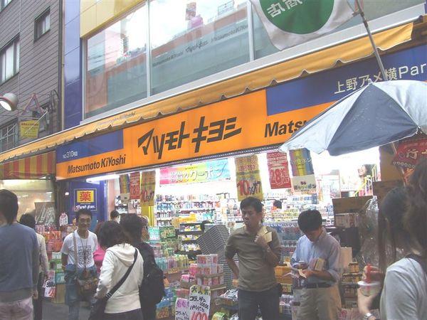 20070519東京行 005.jpg