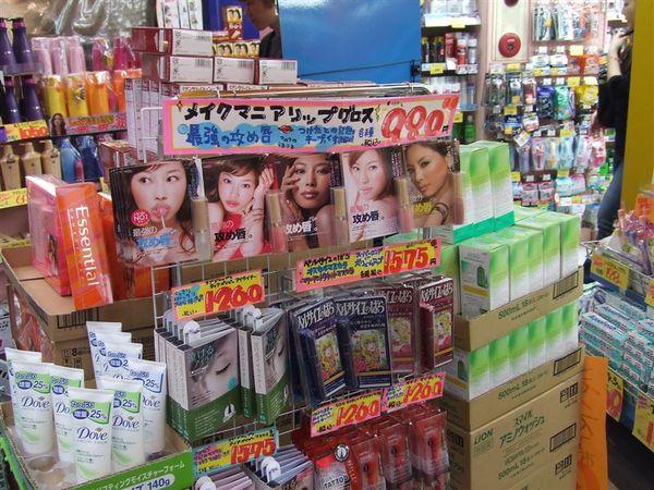 20070519東京行 008.jpg
