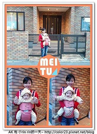 nEO_IMG_IMG_1441.jpg