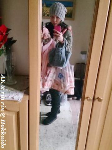 nEO_IMG_1387257057432.jpg