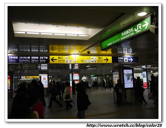 20120120到23東京北海道 309_nEO_IMG