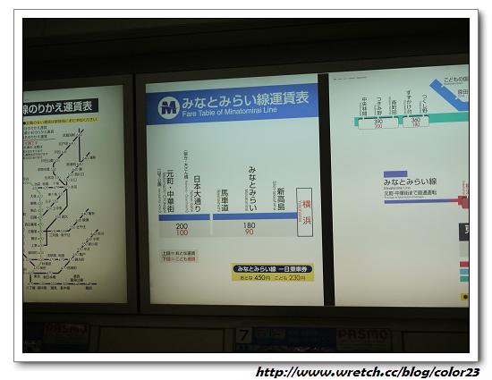 20120120到23東京北海道 355_nEO_IMG