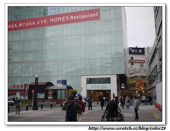 20120120到23東京北海道 311_nEO_IMG