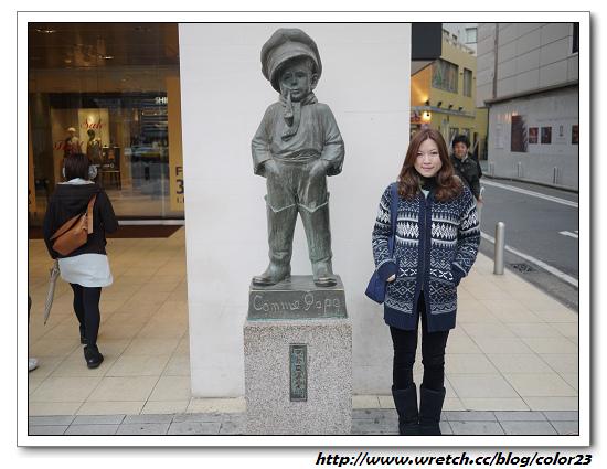 20120120到23東京北海道 313_nEO_IMG