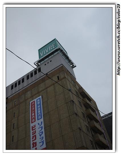 20120120到23東京北海道 319_nEO_IMG