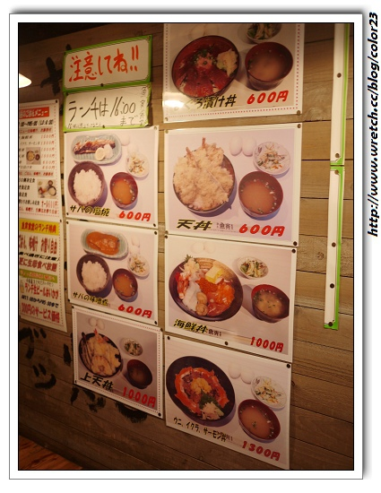 20120120到23東京北海道 327_nEO_IMG