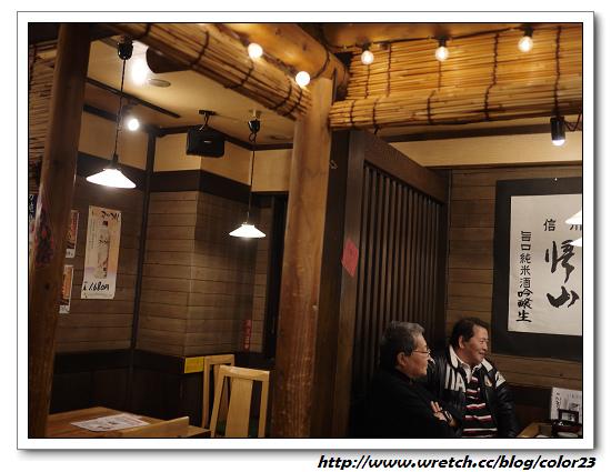 20120120到23東京北海道 332_nEO_IMG