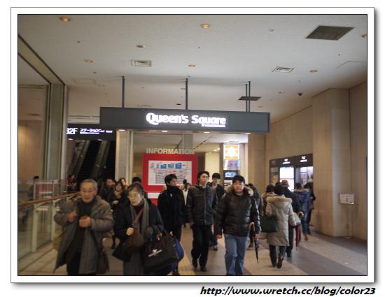 20120120到23東京北海道 363_nEO_IMG