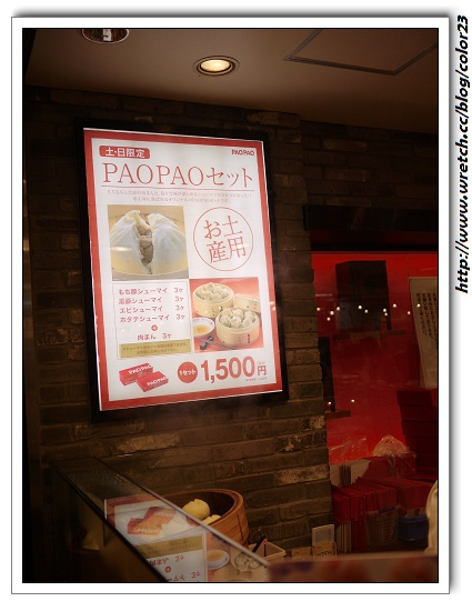 20120120到23東京北海道 385_nEO_IMG