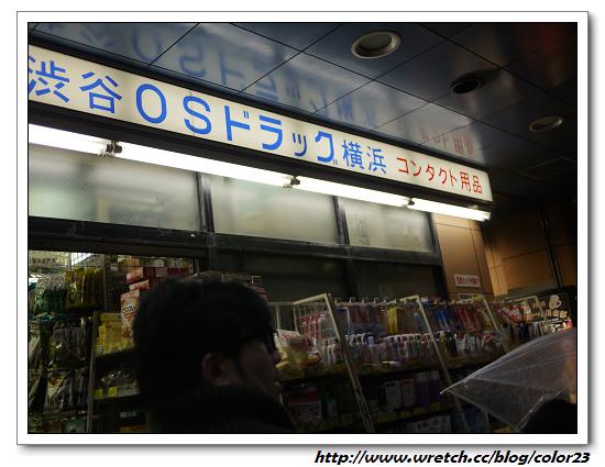 20120120到23東京北海道 391_nEO_IMG