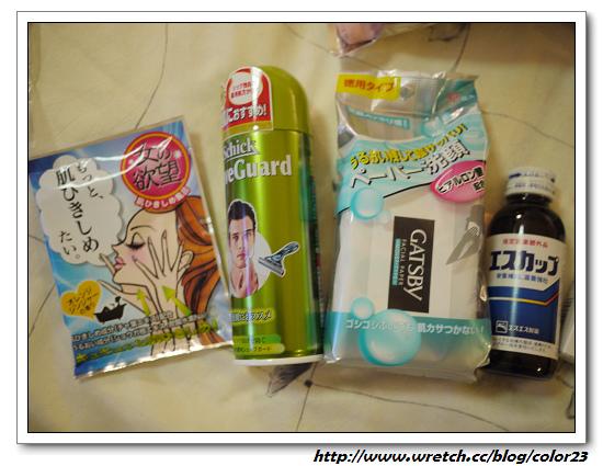 20120120到23東京北海道 409_nEO_IMG