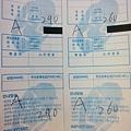IMG_20121226_085045.jpg