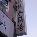 IMG_20121227_125508.jpg