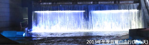 2013年冬季首爾自由行(第6天)