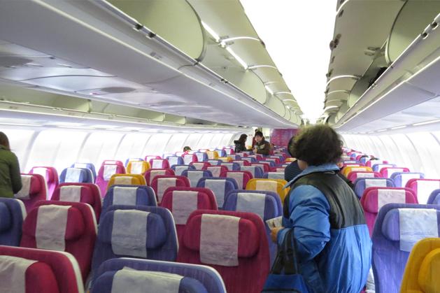 超大機艙的泰航 TG 634