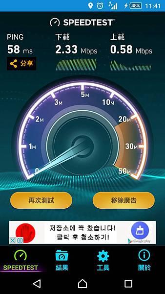 釜山前往順天途中第2個小巴士站.jpg