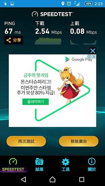 順天灣(山頂).jpg