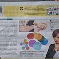 太陽報3月14日