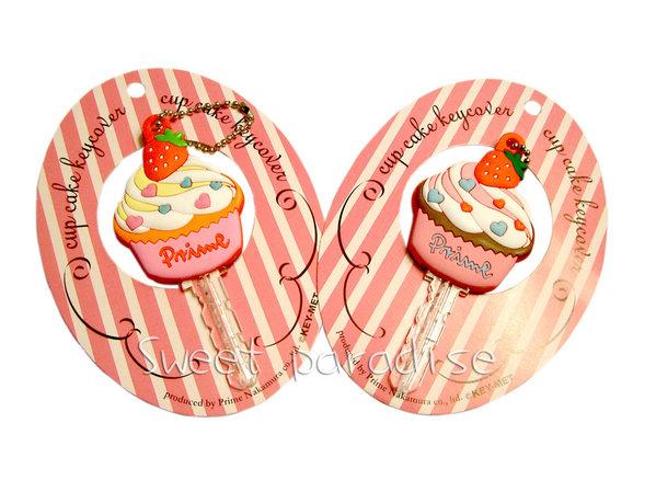 sweetparadisejp-img600x438-120092132301-6.jpg