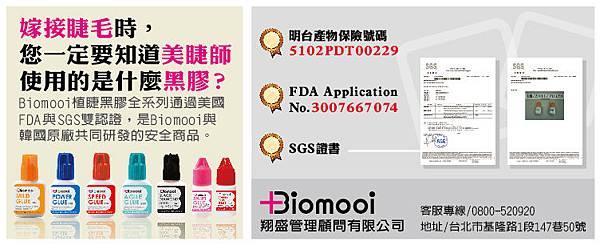 FDA_2012(1)