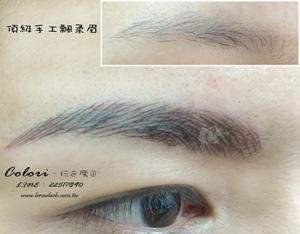 台中飄眉繡眉紋眼線