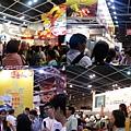 crowd in food expo 2013.jpg