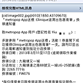 Screenshot_2013-03-14-1.png