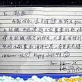 Letter from Rosa.jpg
