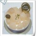 My B-cake.jpg