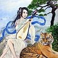 Lady & the tiger.jpg