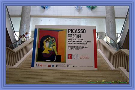 Exhibition of Picasso's masterpieces.jpg