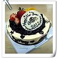 My 2012 cake.jpg