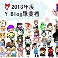 Yblog graducation.jpg