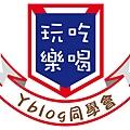Yblog graduation logo.jpg